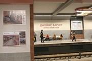 """Театр откроется на станции """"Джеймс Баучер"""". // newsbg.ru"""