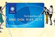 С Global Blue Card удобнее делать покупки за границей. // globalblue.ru