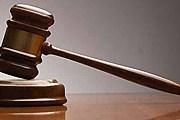 Суд будет рассматривать жалобы туристов. // guamcourts.org