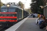 Поезд в Сочи // Travel.ru