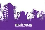 Фестиваль в Риге пройдет уже в восьмой раз. // baltanakts.lv