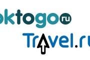 Две компании объединяются. // Travel.ru
