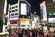 Главный торговый район Сеула – Мёндон // visitkorea.or.kr