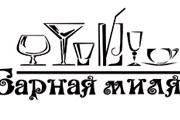 Для получения скидки нужно распечатать флаер. // Travel.ru