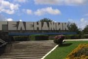 Геленджик ждет еще больше туристов. // nakubani.ru