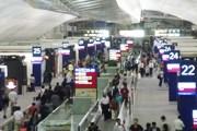 Аэропорт Гонконга // Travel.ru