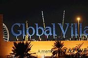 Ярмарка откроется 5 октября. // emirates247.com