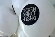 Туристам предлагается множество занятий и развлечений. // designdistrict.fi
