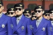 Туристическая полиция Сеула // independent.co.uk