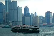 Гонконг // Travel.ru