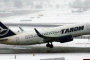 Самолет TAROM // Travel.ru