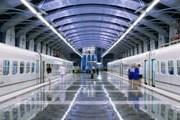 Станция во Внуково // vnukovo.ru