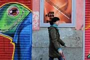 Курорты Кальвии будут украшены граффити. // AFP