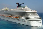 Круизный лайнер Carnival Dream // wikipedia.org
