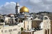 Иерусалим предлагает российским туристам бонусы. // tripadvisor.com