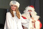 Кострома - родина Снегурочки. // tlttimes.ru