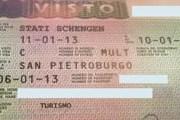 90 дней считаются с учетом прошлых поездок. // Travel.ru