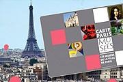 Карта Paris Musées поможет туристам сэкономить. // paris.fr