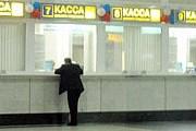 Кассы РЖД // Travel.ru