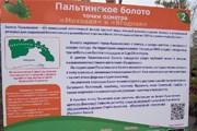 На маршруте установлены стенды. // krasnokamskmuseum.ru