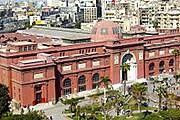 Каирский Музей Египта // wikipedia.org