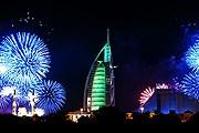 Дубай надеется поставить очередной мировой рекорд. // momentaryawe.com