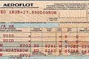 Часть билетов Eviterra отменена // Travel.ru