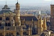 Гранада - город в восточной части Андалусии. // buenolatina.ru