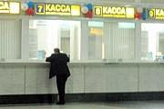 Спрос на билеты РЖД падает. // Travel.ru