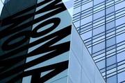 MoMA пожертвует музеем народного искусства. // guardianlv.com