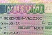 Виза в Финляндию подорожает. // Travel.ru