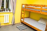 Одна из комнат хостела. // booking.com