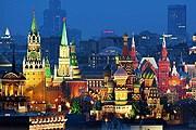Туриcты смогут сэкономить, предъявив билет на Олимпиаду. // mydestination.com