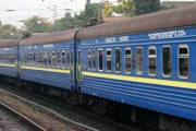 Поезда с Западной Украины не пускают в Киев. // Travel.ru