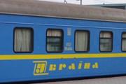 Движение поездов восстановлено. // uz.gov.ua