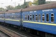 Поезд украинских железных дорог // Travel.ru