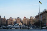 Киев // Travel.ru
