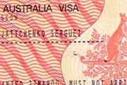 Виза в Австралию. // blogspot.com