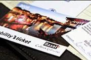 Бесплатный проездной гость отеля получает при заселении. // bvb.ch