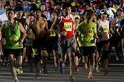 Марафон пройдет 13 апреля. // guaminternationalmarathon.com