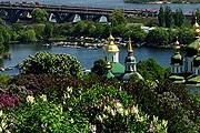 Весенний Киев // bestmaps.ru
