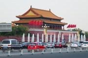 Пекин // Travel.ru