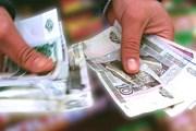 Ростуризм рекомендует брать в поездку наличные деньги. // GettyImages