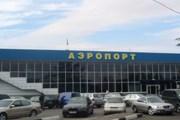 Аэропорт Симферополь // Travel.ru