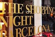 Барселона проводит Ночь шопинга уже в шестой раз. // espanarusa.com