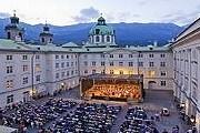 Инсбрукские концерты познакомят с австрийской музыкой. // innsbruck.info
