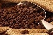 В Гондурасе производят прекрасный кофе. // AP