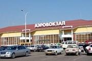 Аэропорт Краснодара // basel.aero