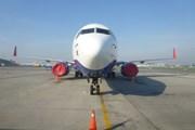 Долететь до Ниуэ стало проще. // Travel.ru