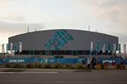 "Стадион ""Ледяной куб""  // Katarzyna Wicik, Wikipedia"